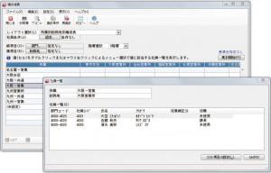 img_apdc_jin1-5