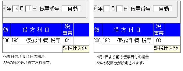 img_apdc_kou02-01